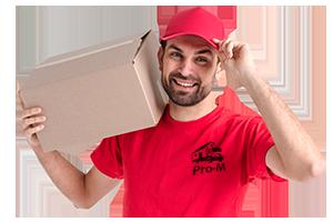 Доверете се на Pro-M | Хамалски услуги