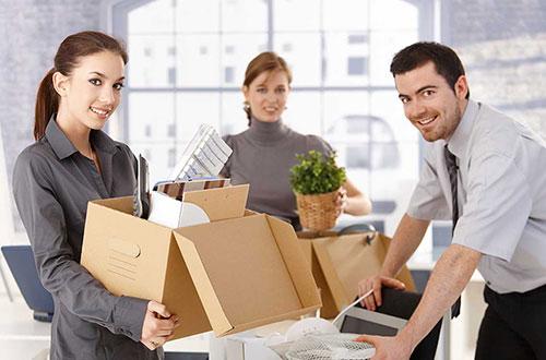 Преместване на офис | Хамалски услуги